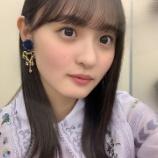 『さくらちゃんブログが到着!! 写真2枚ともかわえええ!!!【乃木坂46】』の画像