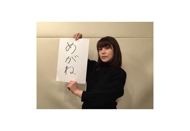 【ラブライブ!】新田恵海、痩せる