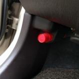 『自動車の発煙筒をLEDタイプに交換しました』の画像