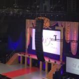 『【乃木坂46】卒セレ開幕で『謎のおっさん軍団』が登場w 会場どよめくwwwwww【若月佑美 卒業セレモニー@日本武道館】』の画像