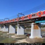 『神戸電鉄 3000系』の画像