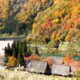 『いつか行きたい日本の名所 白山宮』の画像