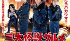 【乃木坂46】吉田綾乃クリスティーの外仕事・・・