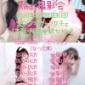 12/13(日)大阪撮影会✨  本日の21時から予約開始です...