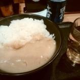 『吉野屋の期間限定新メニュー『白カレー』を賞味!【クーポン】』の画像