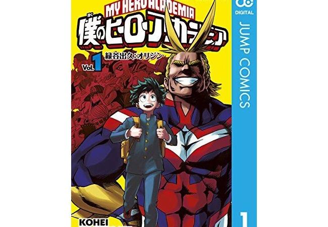 海外、日本の漫画が売れまくる