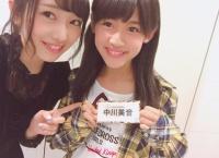 【朗報】AKB48向井地美音とNMB48 5期生中川美音がついに遭遇