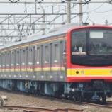 『KCI色化完了!!205系武蔵野線M64編成社内試運転(8月28日)』の画像