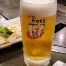 6本目 KIRIN 一番搾り 生ビール