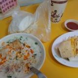 『台湾早餐店はコスパの鬼 佳佳豆漿店』の画像