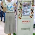 東京モーターショー2019 その30(DENSO)