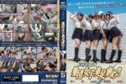 KKK-025 真夏のJK!集団女子臭足虐め!!