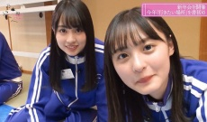 【乃木坂46】遠藤さくらと賀喜遥香のアップがヤバすぎる!!!