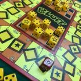 『「パイレーツ・オブ・カリビアン」に出たあのボードゲーム ほか』の画像