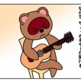 『こっちゃんの決めポーズ』の画像
