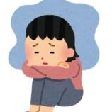 『頑張りすぎた結果学校をお休みしてしまう子』の画像