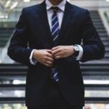 『【朗報】テレワークでスーツ需要が激減!コロナ影響で紳士服4社が赤字wwwww』の画像