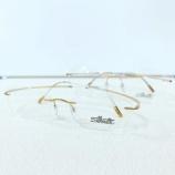 『超軽量で、ズレることないリムレスフレーム『Silhouette ESSENCE』』の画像