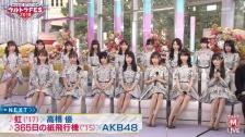 【画像】AKB48『Mステ・ウルトラFES』で「365日の紙飛行機」を披露!