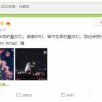 【中国】福山雅治の中国語のXmasメッセージが「エロトーク」だとネットで大反響! [海外]