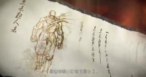 「Ninja Slayer」(ニンジャスレイヤー)アニメ化決定!!戦え、ニンジャスレイヤー!!