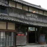 『JAL×はんつ遠藤コラボ企画【高松・小豆島編】2日め・定食(こまめ食堂)』の画像
