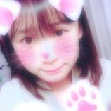 『荒巻美咲ちゃんニャ~◎荒巻ちゃんネコの日にネコになる』の画像