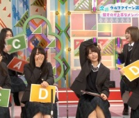 【欅坂46】けやかけに2期生が来たらどう言う企画するのか楽しみ!