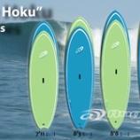 "『""The Hoku"" series  カラー&価格変更』の画像"