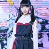『『でんぱ組.inc』古川未鈴が衝撃の結婚発表!!!お相手は・・・』の画像