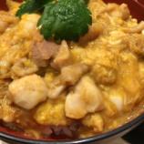 『鶏三和 シャポー船橋店 親子丼』の画像
