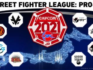 【スト5】「ストリートファイターリーグ: Pro-JP 2021」第3節Day1の結果まとめ