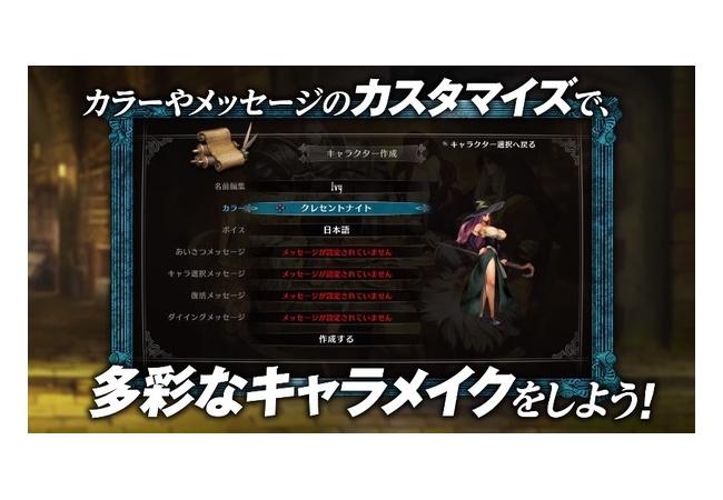 『ドラゴンズクラウンプロ』第2弾PV公開!今回はゲームシステムを詳しく紹介、先行特典なども