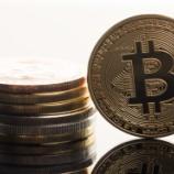 『仮想通貨と暗号通貨の違いをハッキリさせよう』の画像
