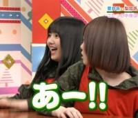 【欅坂46】うえむー「あーーーーーーーーーーーーーーー!!!!」【欅って、書けない?】