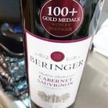 """『ビーフシチューにも入れた赤ワイン~""""BERINGER Vineyards"""" (ベリンジャー・ヴィンヤーズ)California Cabernet Sauvignon(カリフォルニア・カベルネ・ソーヴィニヨン)[2015]』の画像"""