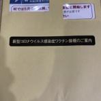 北軽井沢 虹の街 爽やかな風