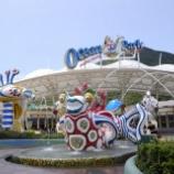 『【香港最新情報】「海洋公園(オーシャンパーク)が営業再開へ」』の画像