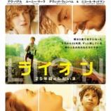 『映画『LION/ライオン 〜25年目のただいま〜』予告編!』の画像