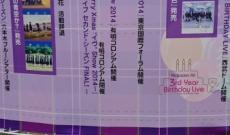 【乃木坂46】年表の「大和里菜 契約終了」ワロタwwwwwww