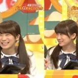 『【過去乃木】ツインテールの真夏さんめっちゃかわえええ!!! 笑顔も最高だね!』の画像