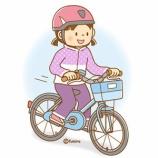 『【クリップアート】自転車に乗る女の子のイラスト』の画像