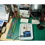 『ハンダ吸煙機のFANの制御を考える。Arduinoでオンオフ。』の画像
