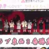 """『[動画]2020.01.11 文化放送A&G「イコラジ """"RADIO=LOVE"""" 」 第119回 【=LOVE(イコールラブ) 全員】【イコラブ】』の画像"""