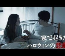 『飯窪春菜さん、『劇場版ほんとうにあった怖い話』最新作で映画主演キター!!!!』の画像