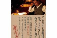 高 田 純 次(65)