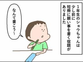 人間って面白っ!!
