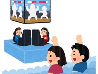【画像】中国最強のプロゲーマーさん、「e-sports=チー牛」のイメージをぶち壊してしまう