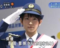【画像】吉岡里帆の可愛い婦警コスプレ