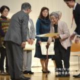 『2月18日桔梗町会の在宅福祉委員5人が功労表彰!』の画像